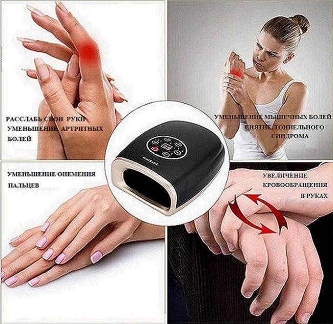 лечение артрита массажером рук