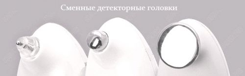Акупунктурные головки